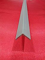 Уголок алюминиевый анодированный 10*10*1 мм.