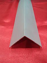 Уголок анодированный алюмин. 45*45*2 мм