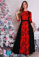Изысканное платье в пол