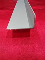 Уголок алюминиевый анодированный 20*40*1,5 мм