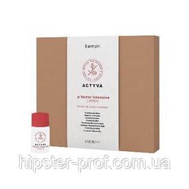 Лосьон от выпадения волос для женщин Kemon Actyva P Factor Lotion Donna Intensive 12x6 ml