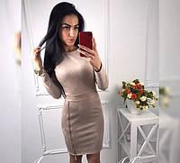 Платье футляр  с молнией сбоку