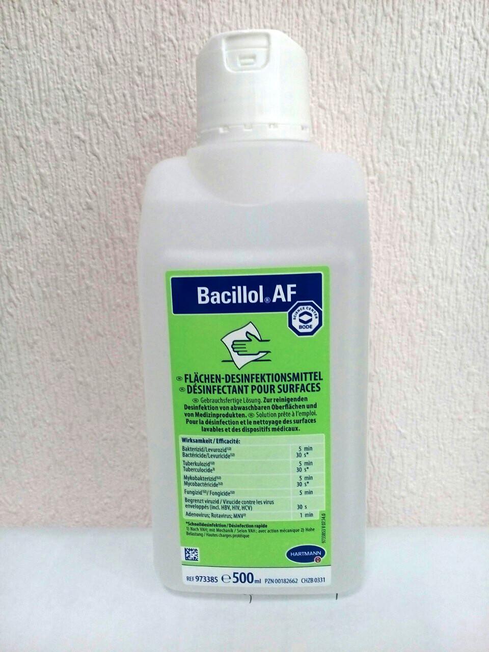 Бациллол® AФ (Bacillol® AF) 0,5 л (500 мл)