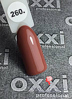 Гель-лак Oxxi 260 8 мл
