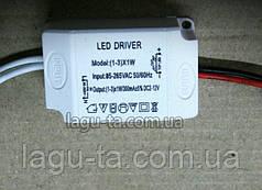 Драйвер для светодиода 1-3 шт×1Вт