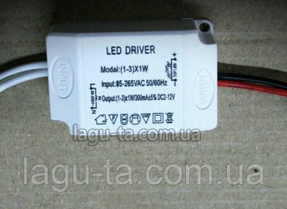 Драйвер для светодиода 1-3 шт×1Вт , фото 2