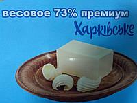 Масло 73% Премиум Харьковское