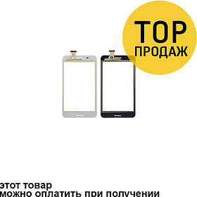 Сенсорный экран для планшета Asus FE375/FE375CG/FE7530CXG, черный