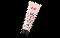 Увлажняющий BB-крем Pupa Professionals BB Cream + Primer 002 - Sand (песочный)