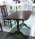 Стіл Аврора обідній розкладний дерев'яний 101(+32)*69 ваніль, фото 8