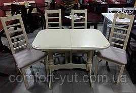 Стіл Аврора обідній розкладний дерев'яний 101(+32)*69 ваніль