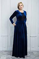 Роскошное длинное женское платье из бархата р.50-54 V319-01