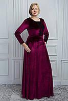 Роскошное длинное женское платье из бархата р.50-54 V319-02