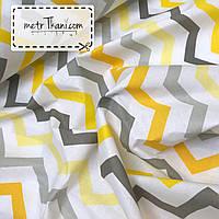Бязь детская зигзаг желто- серый на белом фоне №260