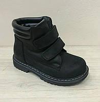 Демисезонные кожаные ботинки для мальчиков 26-30