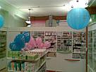Проектирование аптек, фото 3