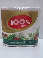 Бумага туалетная белая 100% №4 / ВГП