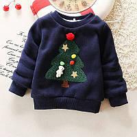 """Меховый свитер для мальчика """"Праздничный"""""""