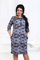 Д1324 Платье ангоровое размеры 50-56