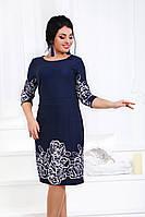 Д1326 Платье с принтом размеры 50-56