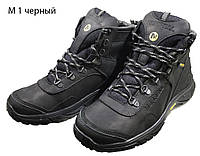 Кроссовки мужские зимние  натуральная кожа черные на шнуровке (М 1)