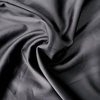 Ткань сатин темно-серый.