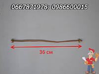 Импульсна трубка автоматики Каре 36 см, трубка газопровода автоматики KARE Польша котла Данко, Вулкан, фото 1