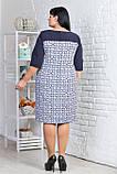 Модное женское платье большого размера, фото 2