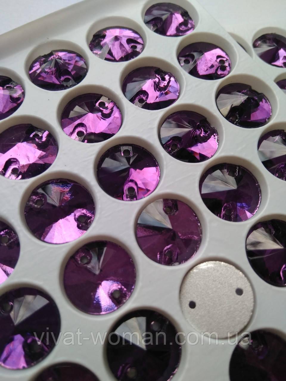 Стразы пришивные Риволи (круг) d10 мм Amethyst (сиреневый), стекло