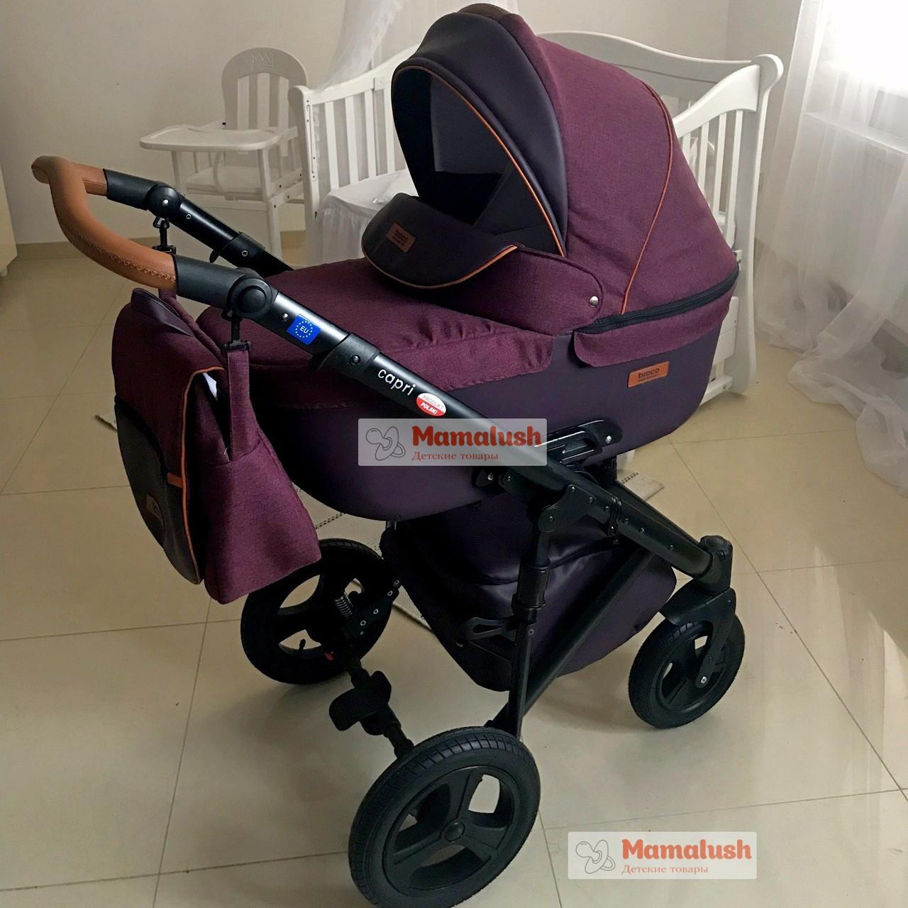 Детская коляска 2 в 1 Broco Capri Textile (Броко Капри текстиль) - Интернет- 779320042ec