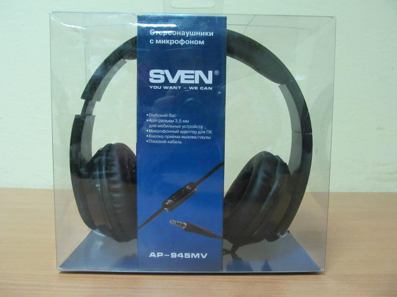 Стереонаушники с микрофоном Sven AP-945MV