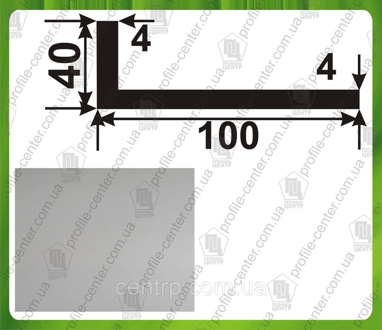 100*40*4. Уголок алюминиевый разносторонний. Без покрытия.