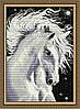 """Алмазная вышивка """"Лошадь белая"""""""