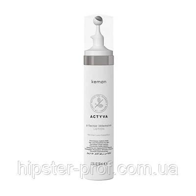 Роликовый лосьон от выпадения волос для мужчин Kemon Actyva P Factor Lotion Uomo Intensive Roll-On 50 ml