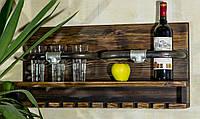 Полка для вина с бокалодержателями Loft