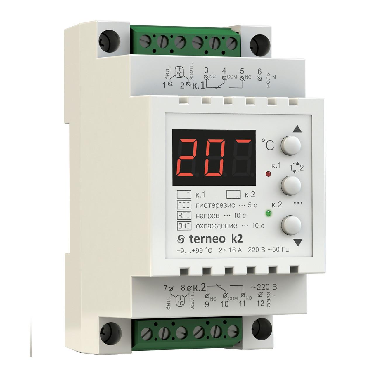 Terneo k2 - двухканальный терморегулятор для теплого пола, охлаждения, отопления.