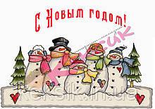 Вафельная картинка Новый год 6