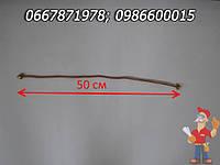 Газовая импульсная трубка автоматики Каре 50 см