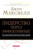 """Новинки переизданий книг """"Светлая звезда"""""""