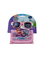 Красивый набор Очки+Кошелек для девочки