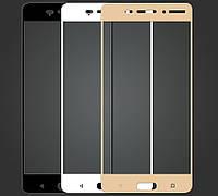 Защитное стекло с рамкой для Nokia 6, фото 1