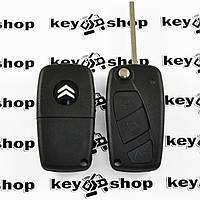Корпус выкидного ключа для CITROEN Relay, Nemo, Jumper (Ситроен) 3 - кнопки, крепление батареи сзади