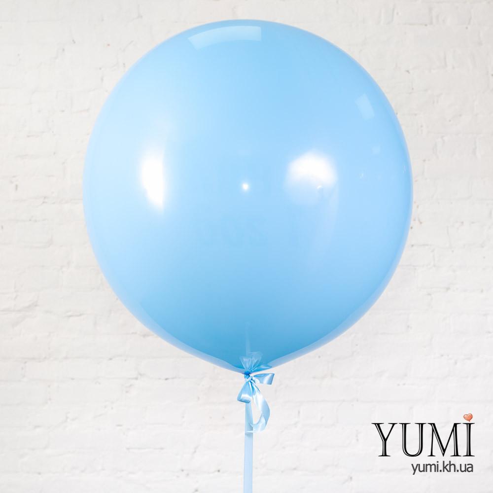 Гелиевый голубой шар-гигант для ребенка
