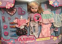 Кукла с набором одежды и аксессуаров