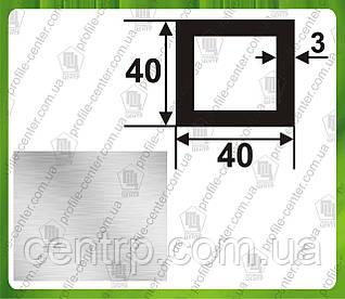 40*40*3. Алюминиевая труба квадратная. Без покрытия.