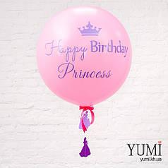 Нежный гелиевый шар-гигант розового цвета с надписью и с гирляндой для девочки