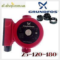 Насос циркуляционный Grundfos UPS 25-120 (база 180 мм)