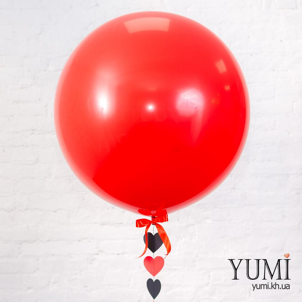 Шар-гигант красный + декор: гирлянда картон плоские сердечки красные и черные