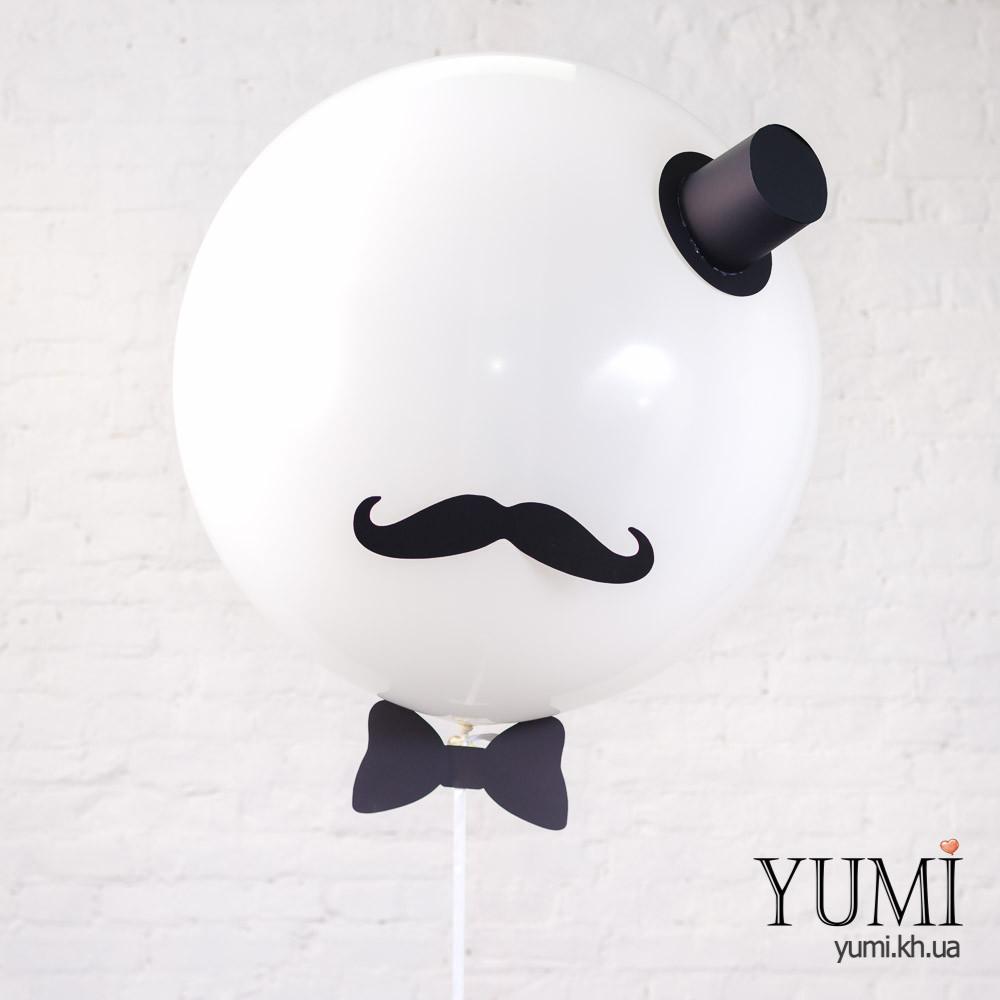 "Гелиевый шар-гигант ""Джентльмен"" для мужчины"
