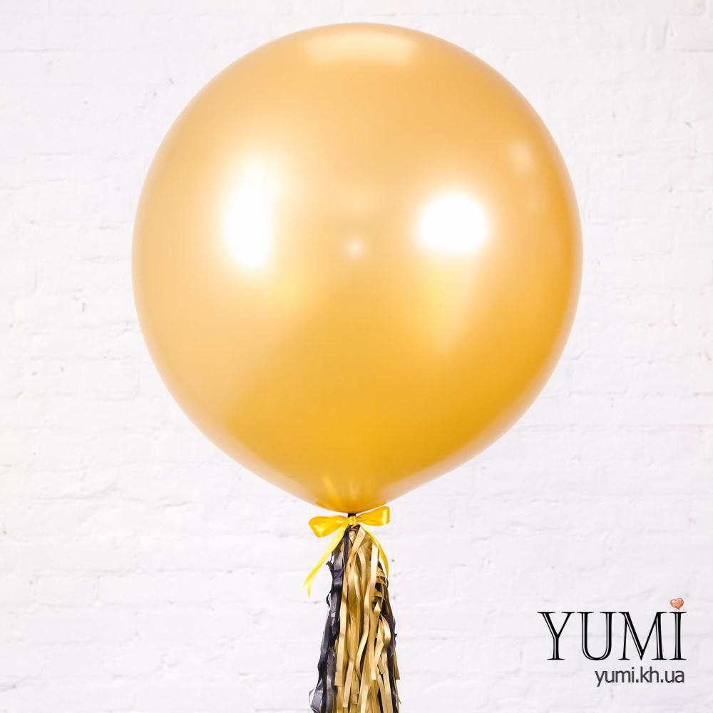 Шар-гигант золотого цвета с гирляндой тассел для папы